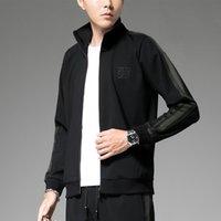 Erkek Hoodies Moda Tasarımcılar Sonbahar Ve Kış Rahat Ceket Hırka Yaka Ile Kadife Slim Kore Standı Yaka Üst Tişörtü Kot Pantolon ve Pantolon