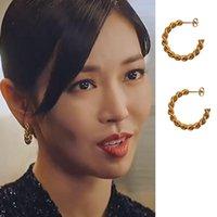 Kore Drama Penthouse Kim So-Yeon Aynı Stil Fransız High-end Büküm Metal C-Ring Küpe Trend Aşk Retro Benzersiz Stud