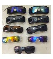 Sommer Männer Fahren Sonnenbrille Mann Mode Große Rahmen Sport Eyewear Frauen Goggle Fahrrad Glas Strand Driving Gläsern 9 Farben Goggle