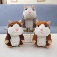 Lindo hablar sonido hablar hamster mouse mascota peluche peluche peluche peluche juguetes para regalos de cumpleaños