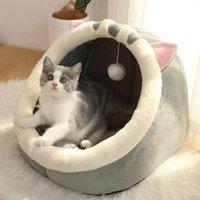 سرير القط أسرة الأثاث لطيف السرير الدافئ سلة دافئ هريرة المتسكع سادة المنزل خيمة لينة جدا حقيبة صغيرة الكلب حصيرة للقطط قابل للغسل كهف القطط