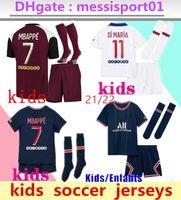 Kids 2021 2022 Mbappe باريس لكرة القدم الفانيلة الثالثة 4ht أطقم 21/22 مايلوت إيكاردي بنين مجموعة كاملة موحدة