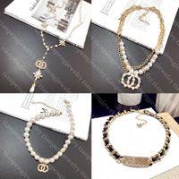 최고 디자이너 목걸이 여성 디자이너 쥬얼리 C 편지 펜던트 목걸이 고품질의 다이아몬드 진주 금 목걸이