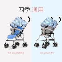 Cochecitos # Seelaugh 2021 Actualizar Baby Stroller Wagon Portátil Coche plegable Ligero PROM PROM CRAVORIO TRAVEL