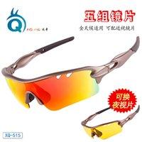 Radglas Fahrrad winddicht Goggl 5 Stück Anzug Herren- und Damen im Freien laufend polarisierte Sonnenbrille