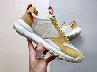 2021 Release Tom Sachs X Craft Mars Yard 2.0 TS Joint Sneaker limitato Sneaker naturale Sport rosso Maple Authentic Sports Scarpe sportive con scatola originale