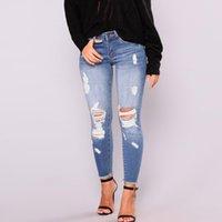 Винтажные джинсы Femme мода отбеленные разорванные джинсы хлопчатобумажные джинсовые тонкие стрейч тощие брюки высокой талии женщин
