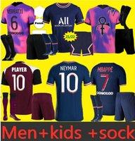 Экипировка для взрослых и детей Maillots de PSG 20 Футболка 21 MBAPPE 2020 2021 Футболка DI MARIA KEAN четвертая футболка ICARDI VERRATTI