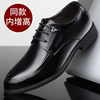 Leather business dress casual Korean version British style large 474849 winter Plush inner heightening men's shoes