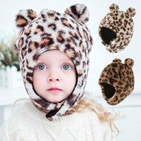 Caps & Hats Plush Leopard Printed Children's Warm Hat Double Ball Baby Ear Protection Cap Kids Autumn Velvet Solid Color