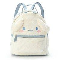 2020 MS Kawaii Sırt Çantası Kuromi Anime Sırt Çantası Pembe Peluş Japon Sırt Çantası İyi Satıcı Deri Sırt Çantaları Kadın Trend Ürünleri C1223
