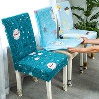 스판덱스 연회 인쇄 스트레치 의자 세트 간단한 결합 의자 홈 식사 웨딩 파티 위장 26 스타일 WLL694