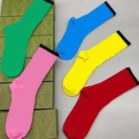 가을 망 패션 캐주얼 인쇄 양말 다른 색상 및 스타일의 스타킹을하는 남자 폴링 및 스타일 커플 양말