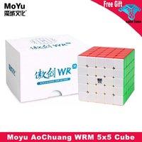 MOYU WRM 5x5 마그네틱 매직 큐브 MOYU AOHUANG WR 마그네틱 5x5 속도 큐브 스티커리스 쿠코 마술 경쟁 어린이 장난감