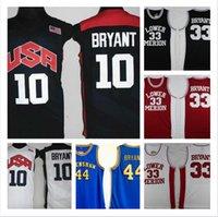 مخيط NCAA 2012 فريق الولايات المتحدة الأمريكية انخفاض ميريون 33 براينت جيرسي كلية الرجال الثانوية كرة السلة hightower crenshaw حلم أحمر أبيض أزرق