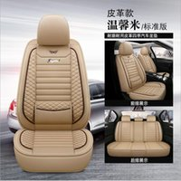 Seat Cushions Leather PU Car Cover For Lifan Solano X50 X60 Logan Lx470 Lanos Lancer 9 10 Automobiles Covers Seats Protector