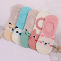 5 Pairs Cute Harajuku Women's Set Cartoon Print Animal Panda Cat Pattern Meias Lolita Cotton Socks For Girls Autumn Sokken