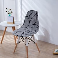 의자 커버 현대 미니멀리스트 인쇄 커버 Eames 스판덱스 홈 장식 레스토랑 카페 쉘 보호 천