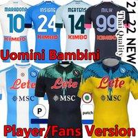 21/22 Napoli Futbol Forması Napoli Oyuncu Sürüm Hayranları Futbol Gömlek 2021 2022 Dördüncü Koulica Insigne Maradona Mertens Erkekler Kids Kiti Üniformaları