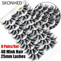 False Eyelashes 8 Pairs Fashion Long Full Volume Wispy Fluffy Makeup Tools 25mm Lashes 4D Mink Hair Eyelash Extension