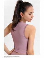 Yoga Sleeveless Ripped Fitness Tragen Tanks T-Shirt Weste Shirt Frauen Sport Stretch Enge Äußere Unterwäsche Outdoor Kleidung