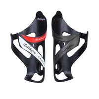 Water Bottles & Cages Full Carbon Bicycle Bottle Cage Universal MTB Road Bike Holder Ultra Light Cycle Equipment