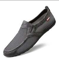 Summer net shoes men's casual breathable mesh sports one-foot large size walking old Beijing cloth
