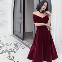 Evening dress women 2021 new wine red large temperament, usually can wear veet bridal toast