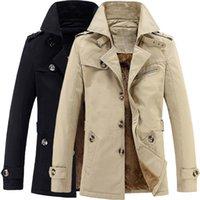 Men's Trench Coats Male sweat jacket, long woolen mostly solid, corporate fashion for winter men JK6W