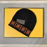 FF Осень и зима Новая вязаная шляпа подпись мода повседневная шерсть шляпа удобный хлопок ежедневно универсальный головной убор