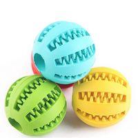 Игрушки для домашних животных 5см интерактивная эластичная упругость мяч натуральный резиновый резиновый утечка зубов чистые шарики кошка жевать взаимодействовать WLL415 893 R2