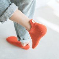 Instime kawaii التطريز ديزي المرأة الجوارب القطن متعدد الألوان أقحوان الرجعية اللون الكاحل الجوارب النساء 1 زوج دروبشيب