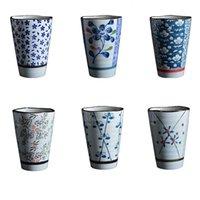 Mugs Ceramic Mug High Capacity 250ml Traditional Handpainted Porcelain Teacup China Large Coffee Tea
