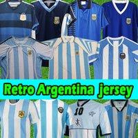 Retro Futbol Formaları Arjantin Maradona 1978 1985 1986 1994 1998 2010 2006 2014 Batistuta Crespo Messi Zanetti Erkekler + Kids Kits Jersey Futbol Gömlek