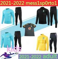 최고 품질의 2020 21brazil P.Coutinho 성인 훈련 정장 Brasil Marcelo 아이 축구 Tracksuit Survetement 훈련 정장 크기 S-2XL