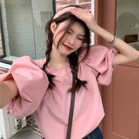 Summer Sweet Chic Korean Loose O Neck Solid Pink Hollow Out Lantern Sleeve Blusas De Mujer Short Sleeve Blouse Tops White Shirts 210610