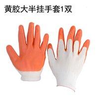 غطاء الإصبع المنزلية واقية من المطاط حماية العمل قفازات العمال الذكور العمل على البناء SiteBGCF
