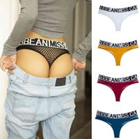 Lady's Panties Women's Sexy Fishnet Back G-string Hollow Out Mesh Letter Fitness Underwear Fashion Thong Intimates Lingerie Underpants