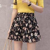 Shorts femininos faylisvow flor impresso mulheres verão solto casual plus size chiffon cintura alta boho cordão saia curto 4xl