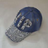 패션 새로운 VIP 다이아몬드 상감 워시 데님 모자 코튼 모자 여성 편지 구부러진 가장자리 야구