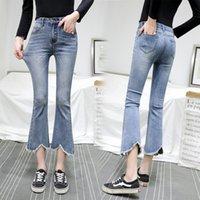 Jeans Micro Micro Peluche Donne Flaring Capris Primavera e autunno Korea High Waist Slim Stretch Wide Gamba Donne