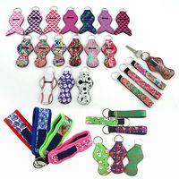 키 체인 쥬얼리 키 체인 선물 액세서리 립 밤 립스틱 컨테이너 키 립스틱 챕터 홀더 기타 홈 장식 가방