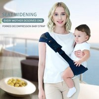 Adjustable Baby Sling Wrap Carrier Soft For Borns Scarf Todd...