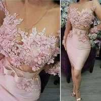 Pink Tulle Short Prom Dresses 2021 Women Elegant Evening Dress Long Sleeves Illusion Satin Sexy Graduaton Party Vestido De Gala