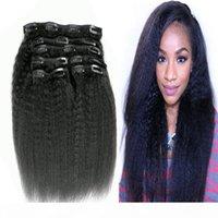 인도의 인간의 머리카락 확장 8pcs의 변태 스트레이트 클립 100g 자연 색상 레미 클립