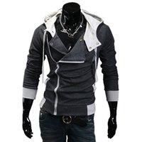 Куртка толстовки мужские толстовки весенние молния спортивная одежда рукав с капюшоном 2021 Swagwhat Slim Cardigan мода длинный трексуит мужские футболки