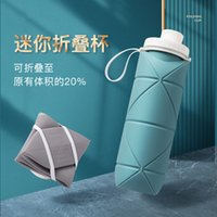 Sublimation Tumbler Silicone Folding Cups Mini Kettle Outdoor Sports Portable Compressed Travel Riding Adjustable Cup Net Weight Bottle