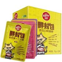Дома непослушные Wanpy Fresh Cat Snucks Мокрый пищевой пакет может котенка 70G12 питание