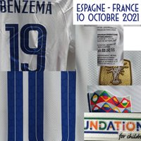 2021 Final Match Worn Playe issue Jersey Mbappe maillot Benzema Pogba Griezmann Vs ESPAGNE With MatchDetails Shirt American College Football