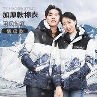 Luxury menswear Designer down jacket ln snow mountain full printed hooded padded short men's and women's Guochao Brand cotton clothing